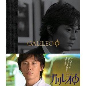 ガリレオΦ 福山雅治 Blu-ray