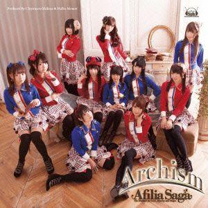 Archism(豪華盤)(2DVD付) アフィリア・サーガ DVD付CD|felista