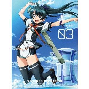 ビビッドレッド オペレーション 3 Blu-ray Disc