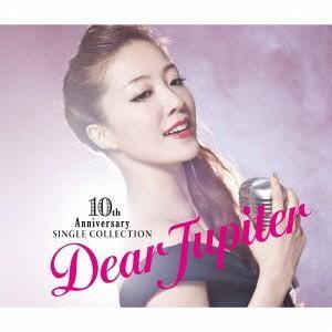 10周年記念シングル・コレクション〜Dear Jupiter〜 / 平原綾香 (CD)