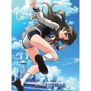 ビビッドレッド オペレーション 4 Blu-ray Disc