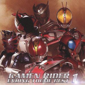KAMEN RIDER ENDING THEME BEST 1 / 仮面ライダー (CD)