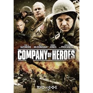 カンパニー・オブ・ヒーローズ バルジの戦い / トム・サイズモア (DVD)|felista