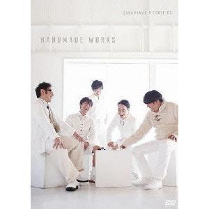 バナナマン&東京03 HANDMADE WORKS LIVE バナナマン/東京03 DVD