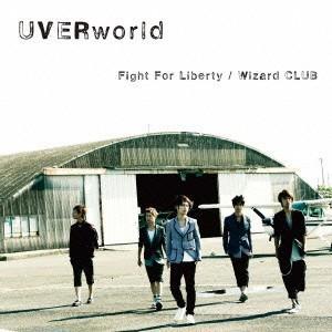 発売日:2013/08/14 収録曲: / Fight For Liberty / Wizard C...