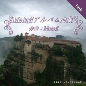 Matajiアルバム曲集V Mataji CD|felista