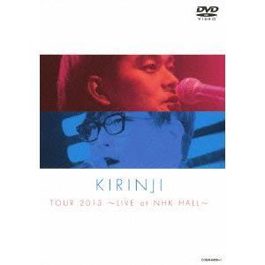 KIRINJI TOUR 2013〜LIVE at NHK HALL〜 / キリンジ (DVD)|felista