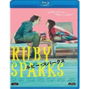 ルビー・スパークス ポール・ダノ Blu-ray|felista