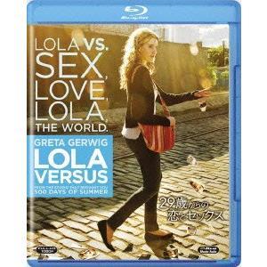 29歳からの恋とセックス グレタ・ガーウィグ Blu-ray|felista