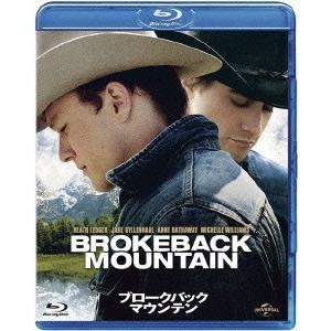 ブロークバック・マウンテン(Blu-ray Di...の商品画像