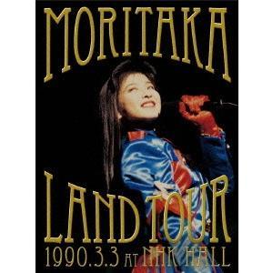 森高ランド・ツアー1990.3.3 at NHKホール / 森高千里 (DVD) felista