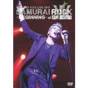 KIKKAWA KOJI LIVE 2013 SAMURAI ROCK-BEGINNING-at 日本武道館 / 吉川晃司 [DVD]