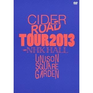 UNISON SQUARE GARDEN TOUR 2013...