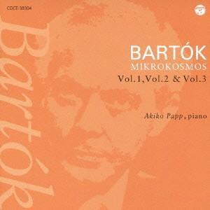 発売日:2013/11/20 収録曲: / ミクロコスモス BB105 初歩からのピアノ曲集 第1巻...