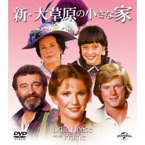 新・大草原の小さな家 バリューパック マイケル・ランドン DVD|felista