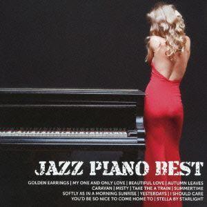 ミスティ/サマータイム ジャズ・ピアノ・ベスト / オムニバス (CD)