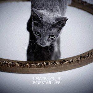 I HATE YOUR POPSTAR LIFE(DVD付A) / 黒夢 (CD)