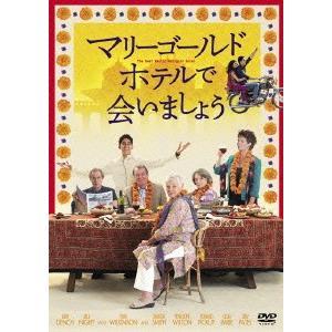 マリーゴールド・ホテルで会いましょう ジュディ・デンチ DVD|felista