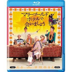マリーゴールド・ホテルで会いましょう ジュディ・デンチ Blu-ray|felista