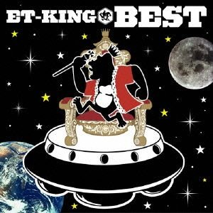 ET-KING BEST / ET-KING (CD)