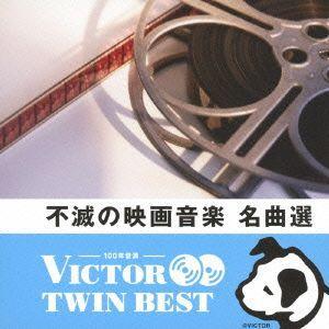 発売日:2014/02/19 収録曲: / エデンの東 / トゥ・ラヴ・アゲイン 〜映画「愛情物語」...