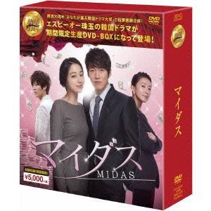 マイダス 韓流10周年特別企画DVD-BOX / チャン・ヒョク (DVD)|felista