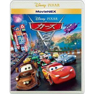 カーズ2 MovieNEX ブルーレイ+DVDセ...の商品画像