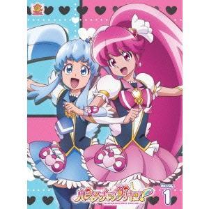 ハピネスチャージプリキュア! Vol.1 プリキュア Blu...