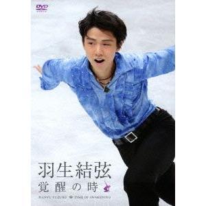 羽生結弦 覚醒の時 / 羽生結弦 (DVD)
