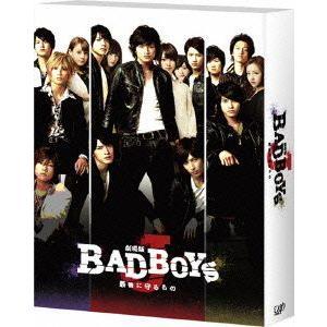 劇場版 BAD BOYS J-最後に守るもの-(初回限定豪華版) / 中島健人 (DVD)