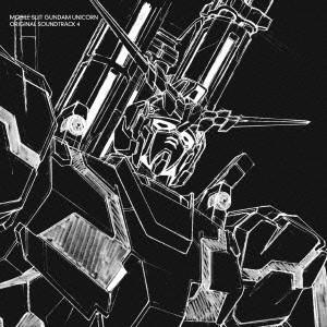 機動戦士ガンダムUC オリジナルサウンドトラック4 / ガンダム (CD)