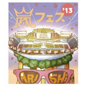 ARASHI アラフェス'13 NATIONAL STADIUM 2013 嵐 Blu-ray...