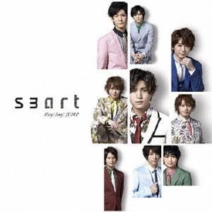 発売日:2014/06/18 収録曲: / 〜Prelude of smart〜 / FOREVER...