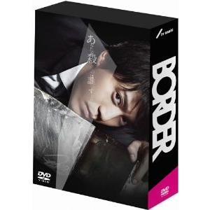 BORDER DVD-BOX 小栗旬 DVDの関連商品3