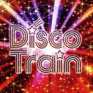 ディスコ・トレイン / オムニバス (CD)