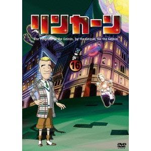 リンカーンDVD16 / ダウンタウン/他 (DVD)