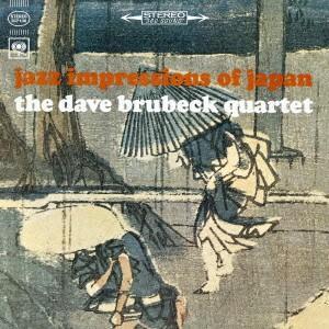日本の印象 / デイヴ・ブルーベック (CD)