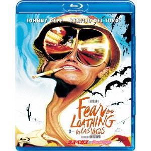 ラスベガスをやっつけろ(Blu-ray Disc) / ジョニー・デップ (Blu-ray)