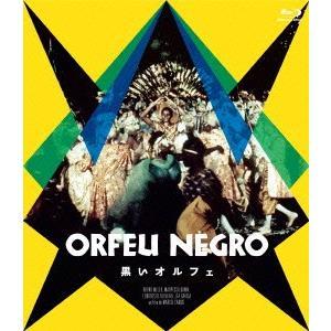 黒いオルフェ(Blu-ray Disc) / ブレノ・メロ (Blu-ray)|felista