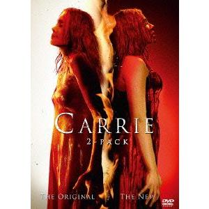 キャリー(2013)+キャリー(1976)DVDパック クロ...