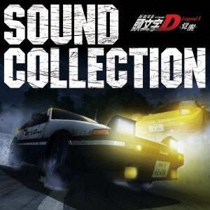 新劇場版 頭文字[イニシャル]D Legend1-覚醒-Sound Collection CD