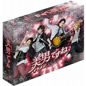 美男ですね Blu-ray BOX 瀧本美織/玉森裕太/藤ヶ...
