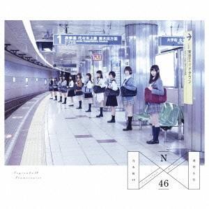 透明な色(Type-B) / 乃木坂46 (CD)