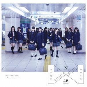 透明な色(Type-C) / 乃木坂46 (CD)