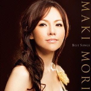翼をください〜ベスト・ソングス 森麻季 CDの関連商品2