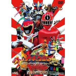 烈車戦隊トッキュウジャーVSキョウリュウジャー THE MOVIE トッキュウジャー/キョウリュウジャー DVD