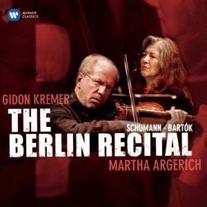 ベルリン・リサイタル / アルゲリッチ (CD)