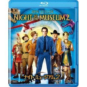 ナイトミュージアム2(Blu-ray Disc) / ベン・スティラー (Blu-ray)