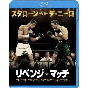 リベンジ・マッチ(Blu-ray Disc) / シルベスター・スタローン/ロバート・デ・ニーロ (...