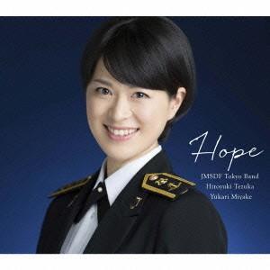 希望〜Songs for Tomorrow(初回限定盤)(DVD付) / 海上自衛隊東京音楽隊;三宅由佳莉 (CD)|felista